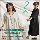Fascinated by simple ♪ 7-sleeves are good! Basic one pieces! T @K0205