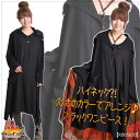 High neck? Arranged in a large color ♪ black one piece! @E0805
