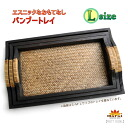 Hospitality ★ bamboo tray with ethnic ♪ @D0600 the gadgets tray tray wristlet display fs3gm