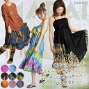 Long skirt ladies beautiful playful ♪ skirt? Beautiful? Also'll get a balloon! 6 way skirt! M @A0205 | skirt nylon rayon polyester |