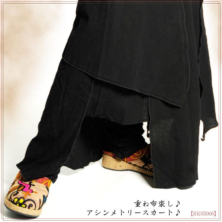 重ね布楽し♪アシンメトリースカート