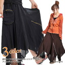 Deformation sequence Palm ♪ playful ZIP at the Kimmel! アジカジ long skirt!! @F0203