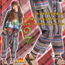 Rakuten Japan sale ★ ★ 20% ★ stripes she puffy was hollowed cute fluffy girl ♪ @E0805 quivering PKK women's harem pants ♪ [Aladdin pants cancers, including can be besides ERU salad pants trousers mompe monpe]
