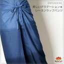 Beautiful gradient ☆ rayon wrap pants M @A0102 | long pants nylon rayon polyester |