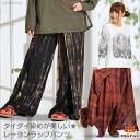 Beautiful tie-dye ★ rayon wrap pants M @A0103 | long pants nylon rayon polyester |