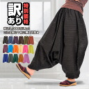 As for the ♪ men who can purchase one piece every order that is more than an appearance 3,240 yen with the special price that there is reason in Rakuten ranking winning prize sarouel pants the ★ sarouel pants which there is reason in and the Lady's cotto