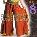 Men's pants women's chic ☆ stonewash ☆ flower pants M @A0100 Asian fashion ethnic fashion Oriental Asian [cotton wide pants dyed Maxi Maxi dress.