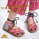 Hmong embroidery in Asian ♪ lace-up sandals!! @N0300