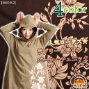Popular Lotus ★ lovely a-line! parkertunic! MxE0802 [Asian fashion Asian goods ethnic fashion Asian long-sleeve T shirts hooded hood Parker stretch A line one piece Lotus Lotus Lotus hem spread]