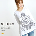 The white base Ganesha! SO COOL! Finger hole t-shirt! M @T0405 fs3gm