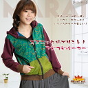 Women's ZIP Hoodie ethnic pattern print! @F0704 [Asian fashion ethnic fashion long sleeve Hoodie Stonewashed cotton patchwork pockets] | zip up Hoodie |