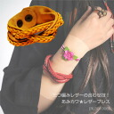 Combined technique of Rakuten Japan sale ★ braid leather! Ami Kawa ☆ leather bracelet M @C3A23