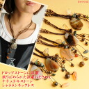 Drops tone flowing ナチュラルストーンネックレス M @C3A273 my Meteor studded | necklace pendants and others | fs3gm