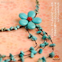 Item a presence to produce a small stone studded Choker ★ wire natural stone stone ★ MxC3A27-3 turquoise flower top is said to have a healing effect and motif rocked a cute nikuku ♪ [Asian fashion ethnic Turkey stone]
