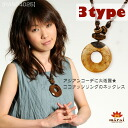 アジアンコーデ the preeminent presence in Japanese ☆ coconut ring necklace large motif! M @C3A28 fs3gm