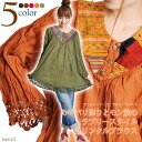Blouse women's blouse カギバリ ornament and Hmong ラブリースタイルクリンクル! M @D0106 fs3gm