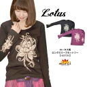 Cool Lotus sleeve patterned @D0602