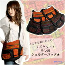 Take me anywhere! 7 Pocket! Hmong shoulder bag ★ T @D0201 fs3gm