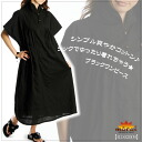 Refreshing Rakuten Japan sale ★ simple cotton ♪ chic, comfortable 着れち ★ black one piece M @K0206