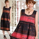 One piece ladies Hmong love Asian girl ★ Graniph @B0304