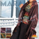 ★ 20% ★ fashionable, it is care without hesitation! Tie-dye large shawl! M @A0208 | cotton scarf |