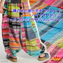 Give that girl's pants next to the salad! High-quality ♪ patch stripe sarrouel pants ♪ ethnic M @A0207 adults like the Asian fashion ★ fun is a must-see! Loose its ☆ men is OK ♪ in maternity.