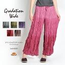 ラブリーグラデ ♪ lovely rayon! M @E0104 テロンテロン the head! クリンクルグラデ flare pants | long pants nylon rayon polyester |