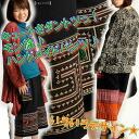 Cute Dan far out! Hmong ♪ handmade pants ♪ @B0204 the Hmong pants embroidered ethnic wide pants Keita pantsu] fs3gm