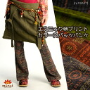Ethnic printed! color spats stretch pants MxH0204 [the spans Asian fashion ethnic fashion Paisley flare pants bootcut ohm RAM Nam Pagans] |-spats-leggings 10 minutes length-pattern |