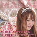 : Women's lovely girl with headpiece Choker scrunchie beads & lace! Butterfly headband M @C3A28 fs3gm enjoy the code