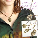 Accessories necklaces プチプラブリー ♪ OWL and Butterfly motif pendant M @C3A05