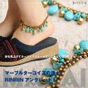 マーブルターコイズ drops ★ RINRIN anklets! M @C3A18 Asian fashion Asian gadgets ethnic fashion Oriental Asian accessories anklet bells beads accessory bracelet Sandals SABO