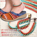 Turquoise & mountain coral ♪ lined mini beads! 3 COLOR anklets ★ M @C3A04 [Asian fashion Asian gadgets ethnic fashion Oriental Asian accessories anklet bells beads accessories Ankh ankle]
