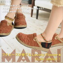 Lovely Flower ★ Cutie anklet played プチビーズ! M @C3A05 [perfect for Asian fashion Asian gadgets ethnic fashion Oriental Asian accessories anklet bells beads accessory Ankh ankle Sabot Sandals]