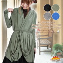 Ladies Cardigan beauty feel good plenty of drape pocket with yawaraka stretch Cardigan T @K0302