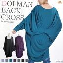 Dolman sleeve tunic × @H0200