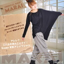 Women's pullover mens allele? I saw that Nye! Super deformation Acme T shirt M @C0201 fs3gm