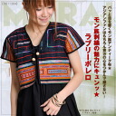 It is キュンッ ★ love Lee bolero M@B0204 fs3gm in charm of the lady's bolero Hmong embroidery