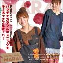 Women's pullover men's patch @B0102   T shirt long-sleeved plain  