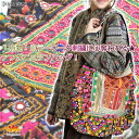 One thing! Mirror work embroidery in hearts deprived ★ Afghanistan bag! @D0304 | shoulder bags and others |