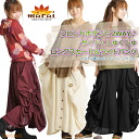 2-WAY with front button ♪ side-rumpled wide long skirt & pants! T @A0108