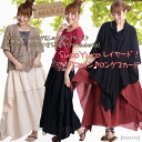 Women's long skirts varying type SusoYure layered! Fabric cotton ♪ @D0604