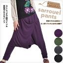 Women's salad pants stretch @E0303 the Slim pants balloon pants trousers West GM black black grey green purple Pocket]