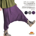 Women's harem pants Womens, men's OK! @T0203 not stop stretching the balloon pants trousers West GM Black Black purple unisex] fs3gm