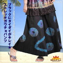 ★ stretch gaucho pants M@C0102[ horse mackerel Ann fashion horse mackerel Ann miscellaneous goods horse mackerel Ann taste oriental ethnic men tie-dyeing samurai wide underwear] beautiful in flare underwear Lady's gaucho pants black tie-dyeing