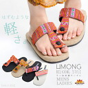 In the Hmong happy summer! @D0600 a beautiful embroidered | Sandals flip flops | 10P25Sep13