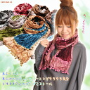 Stalls spring Yosakoi ♪ in two-tone of soft velvet @C0308 Tokimeki's this baggage baggage this stall | stole scarf |