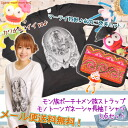 Hmong pouch + noodles of strap & モノトーンガネーシャ long sleeve T shirt 3-point set M @K0202 [grab bag 2012 new year] | ladies fashion other garments and bags | fs3gm