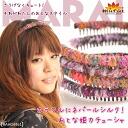 Heaakuse on colorful Nepal silk! @C0305   hair accessories headband   fs3gm