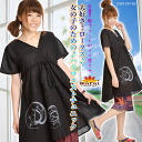 A tunic size enthusiast! ♪ high waist tunic M@E0405 fs3gm for Lotus Development Corporation ♪ girls